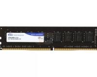 DDR4 4GB TEAM GROUP