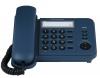 Panasonic KX-TS2352 RUC