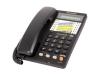 Panasonic KX-TS2365CAB/RU